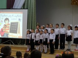 """Школа будущего первоклассника"""