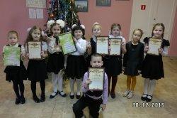 Муниципальный  конкурс   вокальных  исполнителей «Зелёная поляна»