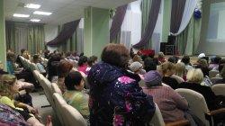 Большое родительское собрание