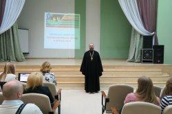 «Основы религиозных культур и светской этики»