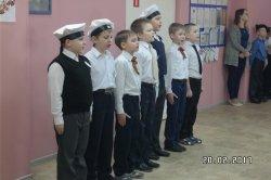 Игра «Служу России»