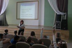 Всероссийский школьный экологический диктант