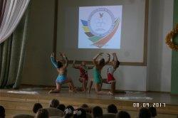 Гости из ТМК ОУ  ДП  «Детско-юношеская спортивная школа  по национальным видам спорта»