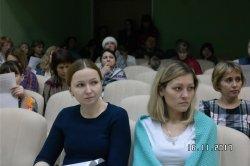 «Продуктивность совместной деятельности педагогов и родителей в вопросах воспитания и обучения»