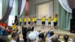 Открытие Школы будущего первоклассника