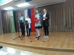 О реализации 1 этапа муниципального конкурса проектов по гражданско-патриотическому воспитанию обучающихся