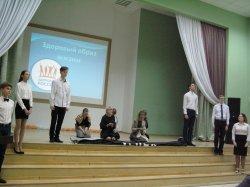 В рамках акции «Молодежь выбирает жизнь!»
