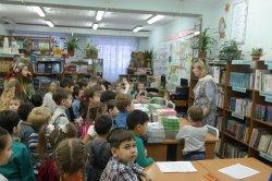 Открытие Школы будущих первоклассниов