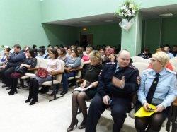 Большое родителькое собрание