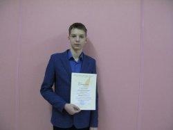 Гордость ТМК ОУ «Дудинская средняя школа №4»