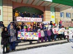 Открытие клуба любителей активного зимнего отдыха «Румяные щеки»